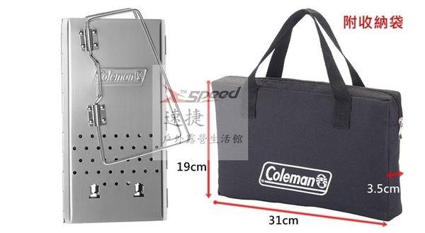 【速捷戶外】美國Coleman CM-26789 不鏽鋼木炭點火器/起炭器 起火師