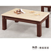 達爾尼胡桃色原石大茶几(19CM/769-5)/H&D 東稻家居