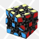 魔術方塊齒輪泛新齒輪魔方三階齒輪異形魔方順滑專業送教程魔術方塊 聖誕交換禮物