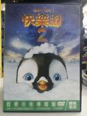 挖寶二手片-B14-029-正版DVD*動畫【快樂腳2】-國英語發音