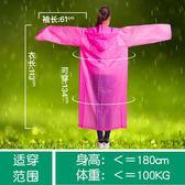 一次性雨衣女成人尚戶外徒步旅游加厚透明防水網紅雨披單人 HH1780【潘小丫女鞋】