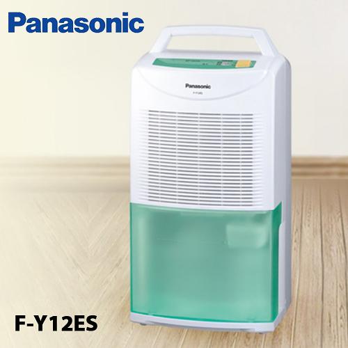 Panasonic 國際牌 6公升 環保除濕機 F-Y12ES .