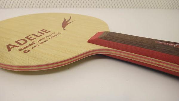 Nittaku ADELIE 專業純木七夾板 桌球拍