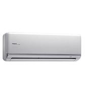 【南紡購物中心】日立【RAS-28NJK/RAC-28NK1】變頻冷暖分離式冷氣4坪