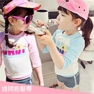 童泳裝 韓版女童防曬二件式甜美泳衣泳褲(送髮帶) S6D007