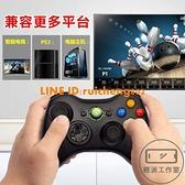 電腦PC有線STEAM電視通用USB雙人搖桿游戲震動手柄
