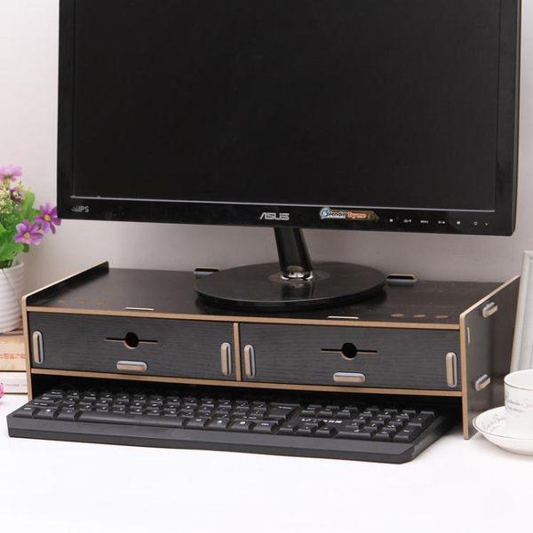 增高架多功能液晶電腦顯示器屏增高架子底座支架桌上鍵盤收納置物架雙層