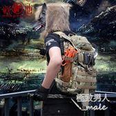 登山包雙肩男旅行運動戶外戰術SMY5285【極致男人】