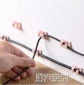 集線器 居家家自粘網線固定線卡固線器線卡子桌面電線整理卡扣理線器線夾 第六空間