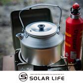 瑞典Trangia Kettle 244 超輕鋁平提把水壺 1L.鋁合金茶壺 燒水壺咖啡壺 開水壺煮水壺