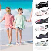 兒童赤足軟鞋浮潛鞋潛水沙灘鞋防滑跑步機鞋沙灘襪男女涉水游泳鞋