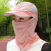防曬帽子遮臉防紫外線速干涼帽折疊太陽帽女【不二雜貨】