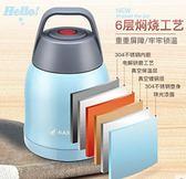 卡西菲304不銹鋼燜燒杯保溫超長湯桶學生便當飯盒LK2451『毛菇小象』