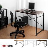 【Richome】《簡單美學工作桌-3色》DE222 防潑水 耐汙 耐磨