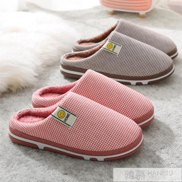 新款女士棉拖鞋家居厚底防滑室內半包跟格子毛拖鞋男冬季加厚毛絨 夏季新品