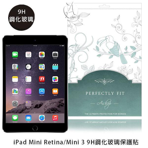 【A Shop】Real Stuff 系列9H鋼化玻璃For iPad Retina/ Mini 3/Mini2(ASP011-AA-M1)