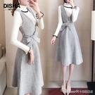 兩件套秋季套裝兩件套洋氣小香風休閒時尚禦姐輕熟風顯瘦洋裝名媛氣質
