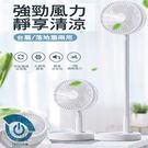 3段風速外加仿自然風 6.5吋可伸縮多角度可調 風罩可拆洗 底部防滑墊 桌扇/落地扇一機多用收納方便