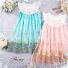 冰雪公主~愛心亮片花朵飄逸雪紡洋裝-2色...