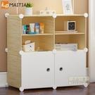 床頭櫃 簡易床頭櫃 簡約現代臥室床邊小型...