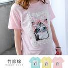 【MS0102】可愛貓咪立體雕花珍珠竹節棉上衣