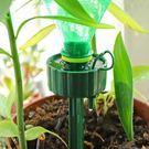 [拉拉百貨]滴漏式自動澆花器 盆栽可調型點滴式澆水器 免電自動灑水滴灌器 灑水滲水器
