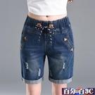 2020新款牛仔短褲女高腰五分褲寬鬆闊腿褲彈力鬆緊腰女夏季短褲 百分百
