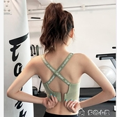 運動內衣運動內衣女防震防下垂跑步聚攏美背文胸夏季薄款外穿健身瑜伽背心快速出貨