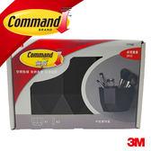 3M 17719B 中型置物盒-黑【文具e指通】量販.團購★