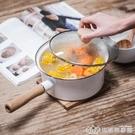 樹可琺瑯 日式18cm玻璃蓋包邊單柄鍋可愛湯鍋搪瓷鍋 加厚琺瑯奶鍋 生活樂事館