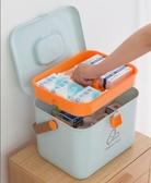 藥箱家用大號醫藥箱大容量家庭多層藥收納盒急救箱醫出診箱薬品箱 YDL