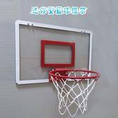 EC030 籃球框架 附無痕強力貼(雙釘)*2+籃球*1 可壁掛 可黏貼 免釘 兔鑽孔 親子同樂 舒壓