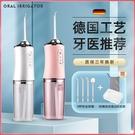電動沖牙器便攜式家用正畸牙縫水牙線去牙結...