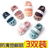 寶寶地板襪防滑底嬰兒襪套硅膠秋冬款學步冬季居家室內兒童厚襪子