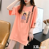 T恤 歐貨大版短袖t恤女純棉2021夏季潮寬鬆中長款網紅洋氣半袖體恤
