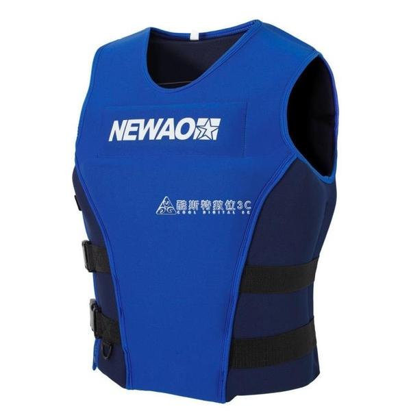 NEWAO成人救生衣大浮力衣游泳背心救生衣浮力背心摩托艇防撞釣魚 快速出貨 YXS