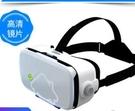 VR虛擬現實VR眼鏡頭戴式