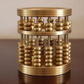 過年年會用品  算盤筆筒純銅創意珠算筆筒文房四寶辦公用品年會禮品辦公桌擺件 珍妮寶貝