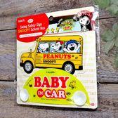 SNOOPY 史努比 汽車警示牌, 告示牌 BABY IN CAR 日本限定
