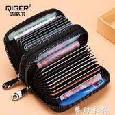 信用卡包 卡包男士多功能大容量卡夾女駕駛證皮套證件多卡位信用卡套包 夢幻衣都