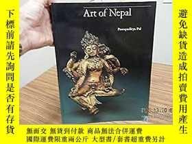 二手書博民逛書店【包罕見】Art of Nepal: A Catalogue o