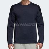 adidas 長袖上衣 Z.N.E Sweatshirt 深藍 大學T 男款 衛衣 【ACS】 CW6478