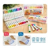 雄獅 奶油獅 BLW-12/B 12色可水洗彩色筆/一盒入{定110} 美術彩繪圖畫創作