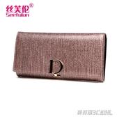手拿包 女士錢包女長款手包2020新款潮簡約多功能錢夾女式手拿皮夾子 英賽爾3C