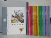 【書寶二手書T6/少年童書_RCR】小小數學繪本-冬天回來吧_一起來建動物村等_20本合售