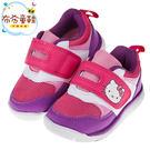 《布布童鞋》HelloKitty凱蒂貓桃色足弓機能運動鞋(14~19公分) [ C7X335H ]