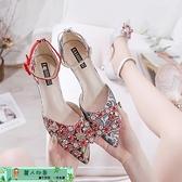 婚鞋 性感水鉆高跟鞋涼鞋女單鞋新款尖頭細跟女鞋伴娘新娘宴會婚鞋 麗人印象