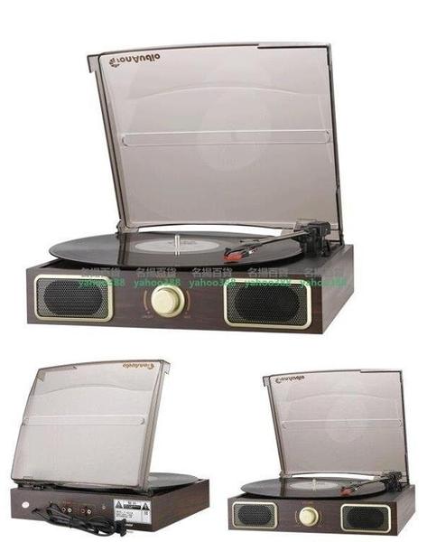 Lp黑膠唱片機 復古留聲機 仿古老式電唱機 內置喇叭W百貨111