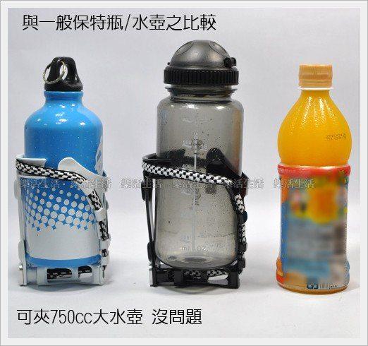 【饗樂生活】單車精品~SAPIENCE 超輕量鋁合金伸縮式水壺架 (三色-紅/黑/白)