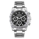 男手錶 手錶鋼帶男士手錶防水夜光腕錶運動錶《印象精品》p111